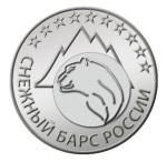 20130115-214520.jpg